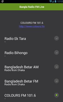 Bangla Radio FM Live apk screenshot