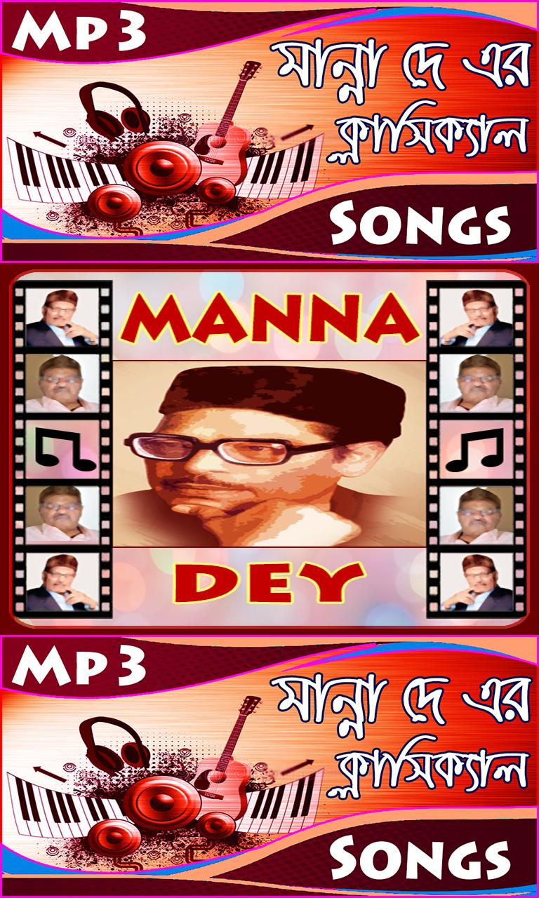 Bangla Mp3 Song Best Of Manna Dey For Android Apk Download