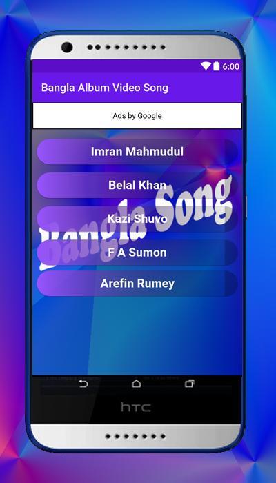 bangla album video song download by imran