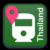 Thai Railway Tracking icon