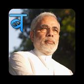 PM Narendra Modi videos icon