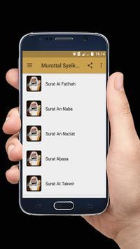 Murottal Syeikh Abdurrahman As Sudais Offline screenshot 1