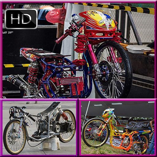 Gambar Motor Drag Di Kertas Motorsites Co