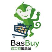 BasBuy icon
