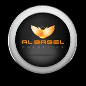 Al Basel  Cosmetics trading icon