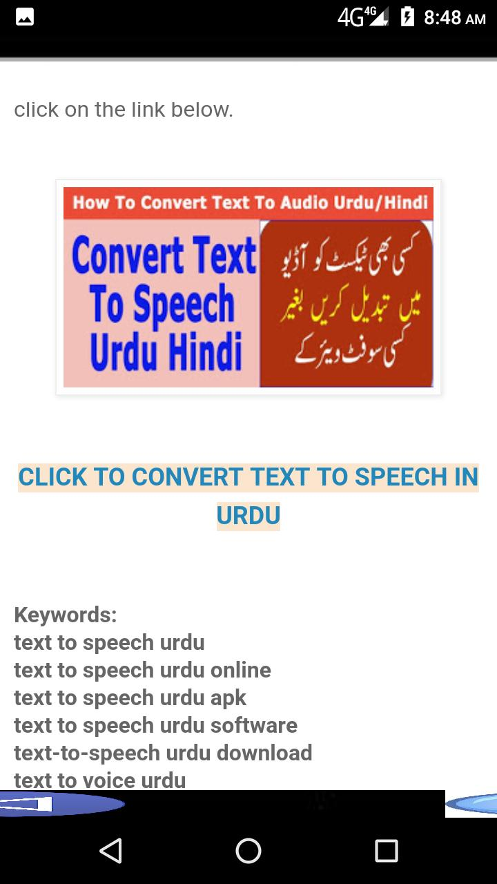 Urdu Text To Speech (TTS) for Android - APK Download
