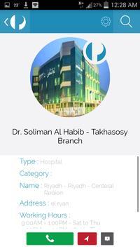 Prime Medical Insurance screenshot 4