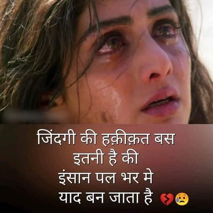 DP and Status Shayari for Android - APK Download