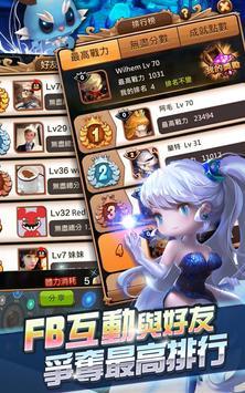馴龍寶貝-6.0專屬包 apk screenshot