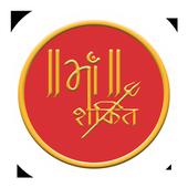 Maa Shakti Garba Mahotsav icon