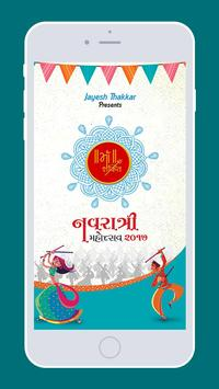 Maa Shakti Garba Mahotsav poster