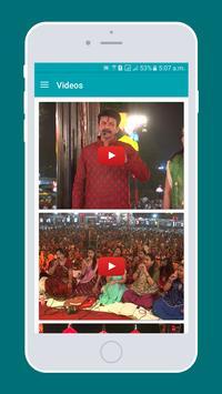 Maa Shakti Garba Mahotsav apk screenshot