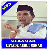 Ceramah Ust. Abdul Somad icon