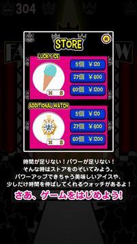 Tap Roddy 〜タップロディー〜 screenshot 3