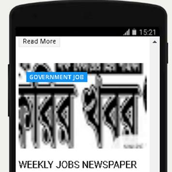 Government Jobs poster