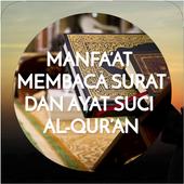 Manfaat Membaca Surat dan Ayat Suci Al-qur'an icon