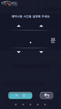 NEW 마이키 프리미엄 링크 (쌍용) screenshot 1