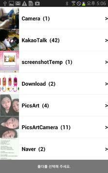 월세계사진관 apk screenshot