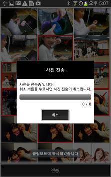 명가포토 screenshot 3
