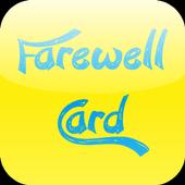 Farewell Card icon