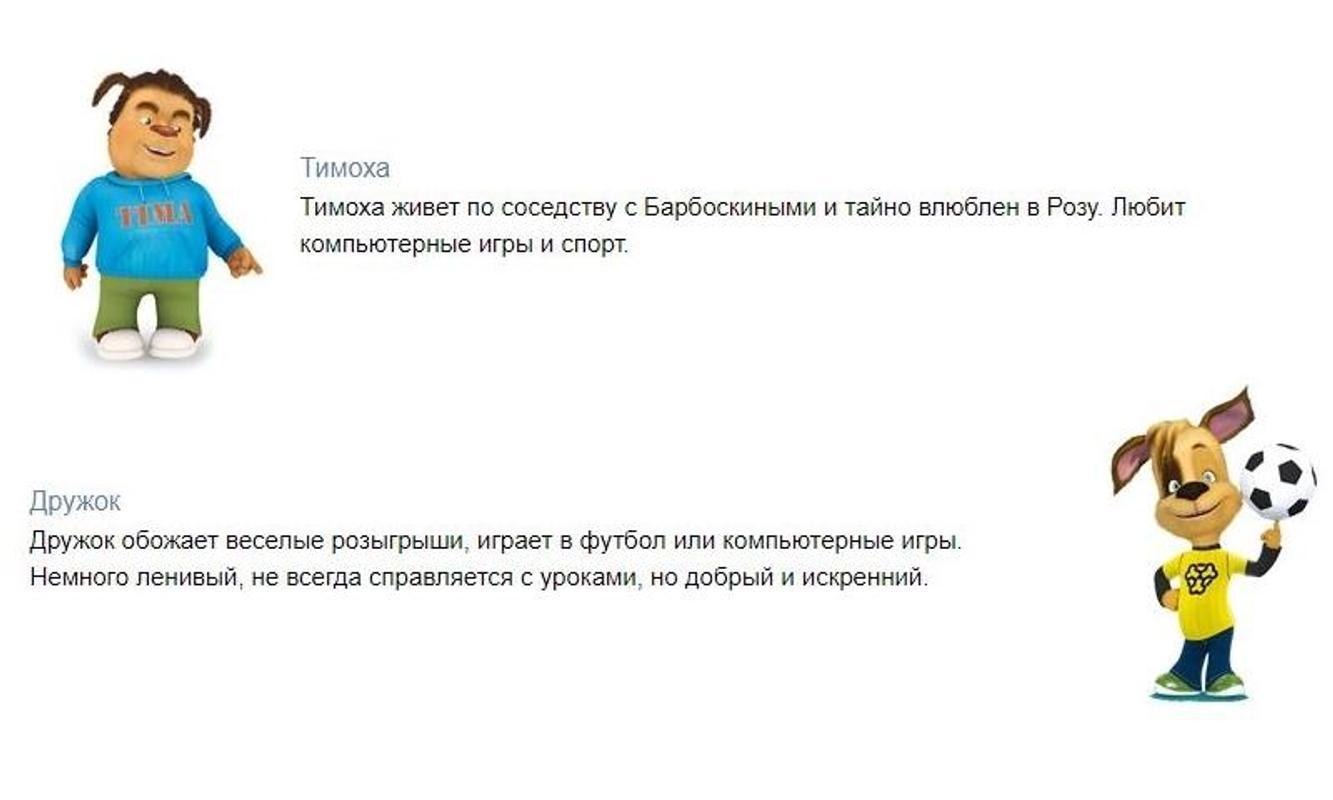 Барбоскины выпуск 1 первое место (мультфильм) youtube.