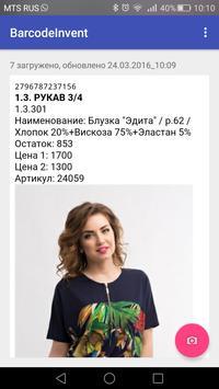 Barcode Invent apk screenshot