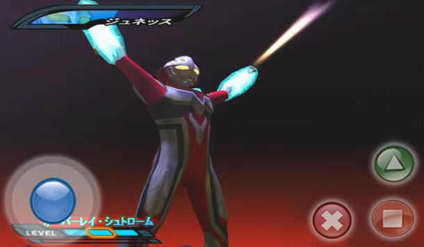 Tips Ultraman Nexus Pro screenshot 1