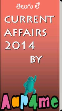 Current Affairs 2014 Telugu poster