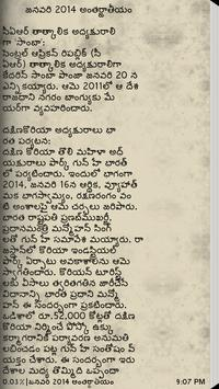 Current Affairs 2014 Telugu screenshot 2