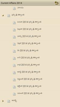 Current Affairs 2014 Telugu screenshot 3