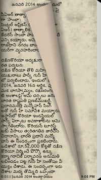 Current Affairs 2014 Telugu screenshot 4