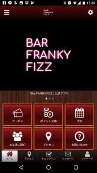 Bar FRANKY FIZZ screenshot 1