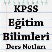 KPSS Eğitim Bilimleri Notları icon