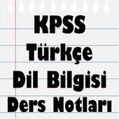 KPSS Türkçe Ders Notları icon