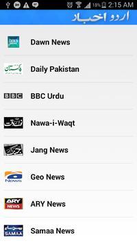 Urdu Newspapers Pakistan screenshot 3