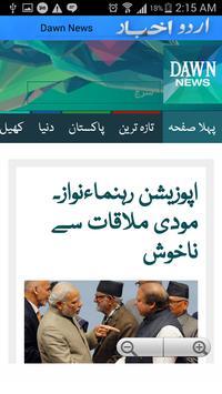 Urdu Newspapers Pakistan screenshot 7