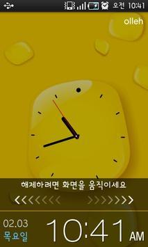 Water drop Live apk screenshot