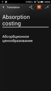 Financial Dictionary free apk screenshot