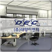 (주)대양이엔지 icon