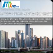 대경가설산업 icon
