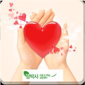 강박사마음&학습상담센터 icon