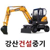 강산중기 icon