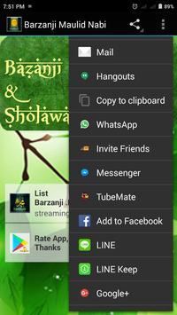 Berzanji dan Sholawat screenshot 1