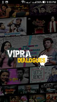 Vipra Dialogues, Entertainment screenshot 1