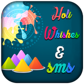 Holi Wishes And SMS icon
