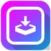 BatchSave icon