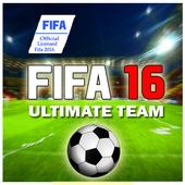 Free New FIFA 16 Tips icon