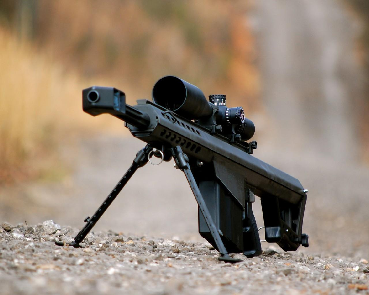 Wallpapers M21 Sniper Weapon System for Android - APK Download