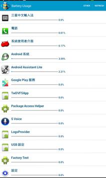 X3 Battery Saver apk screenshot