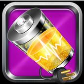 Battery Saver 2017 icon